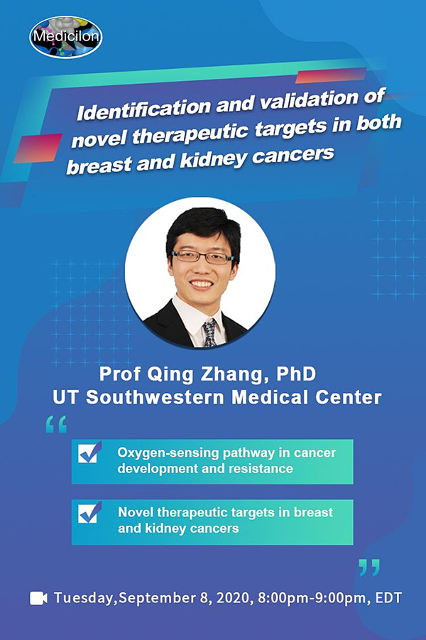Online Seminar for Identification and validation of novel therapeutic targets in both breast and kidney cancers_ Shanghai Medicilon inc.